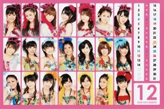 Quite amazing to think that the core of Hello! Project is actually now 21 girls...
